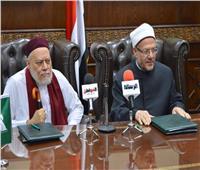 دار الإفتاء و«مصر الخير» توقعان بروتوكول تعاون لحفظ التراث الإسلامي