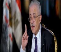 طارق شوقي : نظام التعليم الجديد يبتعد عن الحفظ والتلقين