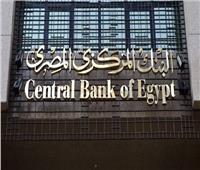 مصر تطرح أذون خزانة بقيمة 18.25 مليار جنيه.. اليوم