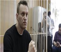 إطلاق سراح المعارض الروسي «أليكسي نافالني»