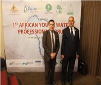 انطلاق فعاليات «أسبوع القاهرة الأول للمياه»..و مصر رئيسا للدورة الرابعة