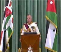 فيديو| العاهل الأردني: نعمل وفق نهج اقتصادي لتعزيزالنمو والاستقرار المالي
