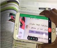 الترجمة الفورية بالكاميرا من جوجل تدعم اللغة العربية