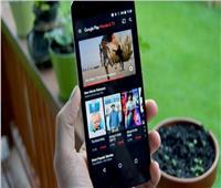 إضافة ميزة جديدة لأفلام «Google Play».. تعرف عليها