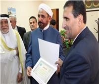 صور| جامعة الأزهر تستقبل وفدا عراقيا رفيع المستوى