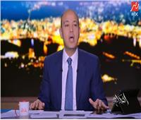 شاهد  عمرو أديب يكشف حقيقة زيادة أسعار الوقود في شهر يناير