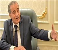 وزير التموين يستعرض موقف تحديث البيانات وإضافة المواليد