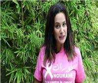 فيديو| هند صبري تدعو للمشاركة في ماراثون ضد السرطان