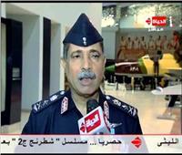 بالفيديو| «المصري»: مطار سفنكس يخدم الصادرات الزراعية لأوروبا