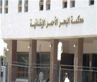 حبس إيطالي 3 سنوات في مقتل مهندس مصري بمرسى علم