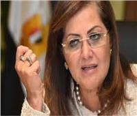 وزيرة التخطيط توجه 3 نصائح للشباب