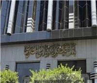 البورصة: ارتفاع حجم أعمال فيصل الإسلامي المصري