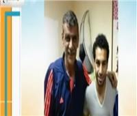 فيديو| حمدي نوح يستعيد ذكرياته مع محمد صلاح