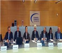 وزيرة الاستثمار تلتقي 20 شركة من كبريات شركات لوكسمبورج