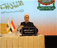 أمين «البحوث الإسلامية»: الاجتهاد الجماعي حاصر المتطرفين والمتشددين