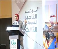 شاهيناز رشاد: التأجير التمويلي يسهم في دعم المشروعات
