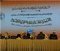 ورشة مؤتمر الإفتاء تناقش إطلاق «ميثاق عالمي جامع للفتوى»