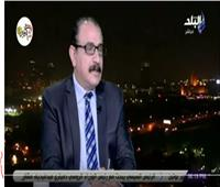 فيديو| طارق فهمي: الإعلام الروسي يشيد بدور مصر القوي بالمنطقة