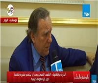فيديو| أندريه باكلانوف: منظمات خارجية تدعم الإرهابيين في سوريا