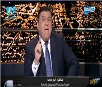 فيديو| مدير مدرسة بإمبابة ينفي وجود ثعابين داخل الفناء