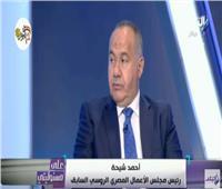 « شيحة»: الخضروات والفاكهة تمثلان 50% من حجم الصادرات المصرية لروسيا