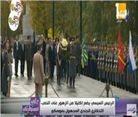 بالفيديو| محمد حجازي: مصر وروسيا واجهتا الإرهاب بشكل قاطع