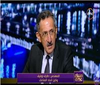 بالفيديو| اتحاد الصناعات: مصر تشهد منظومة إصلاح اقتصادي غير مسبوقة