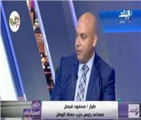 حماة وطن: 5 آلاف شاب يشاركون في منتدي شاب العالم بشرم الشيخ