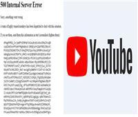 عاجل| تعطل «يوتيوب» في مصر وعدد من دول العالم