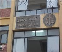 رئيس جامعة عين شمس يعين وكيلين جديدين لكلية الحقوق