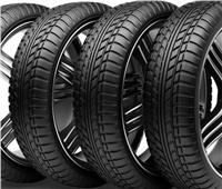 ننشر أسعار«إطارات السيارات» بالسوق المصري