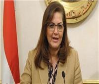 فيديو| وزيرة التخطيط: الزيادة السكانية لا تقل أهمية عن محاربة الإرهاب