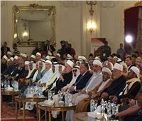 بعد قليل.. انطلاق فعاليات اليوم الثاني لمؤتمر دار الإفتاء