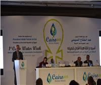 استخدام الطاقة الشمسية في الري في أسبوع القاهرة للمياه