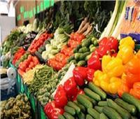 ثبات أسعار الخضروات بسوق العبور اليوم