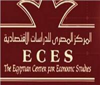 «المصري للدراسات الاقتصادية» يعلن إطلاق دليل للاستثمار الصناعي في مصر