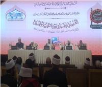 وزير الأوقاف اليمني: إقرار حقوق الإنسان بمفهومها الإسلامي مدخلا لإقامة المجتمع الصالح