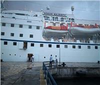 ميناء بورسعيد يستقبل الباخرة السياحية «OCEAN MAJESTY»
