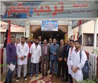 طب بيطري جامعة المنوفية تشارك في الأسبوع البيئي
