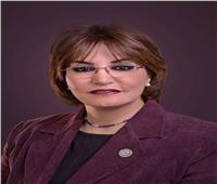 وفاء مؤمن عضو الصندوق العالمى للتنمية والتخطيط مستشارًا لـ«المصرية للاستثمار»