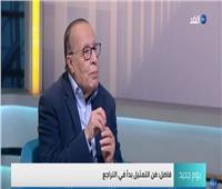 فيديو| المخرج محمد فاضل: التمثيل في مصر يتراجع