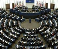 الاتحاد البرلماني الدولي يرفض مناقشة «حقوق المثليين»