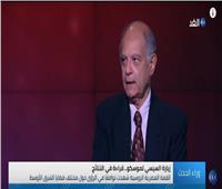 فيديو| هريدي: روسيا تراهن على دور مصر في المستقبل