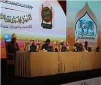 صور| التفاصيل الكاملة لـ«ضوابط الإفتاء في المستجدات الاقتصادية» بمؤتمر «تجديد الفتوى»