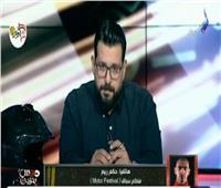 فيديو|حكم ربيع: سهل حشيش يحتضن سباق Motor Festival