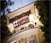 فتح باب الترشح لجوائز ريادة الأعمال بالمجلس الثقافي البريطاني