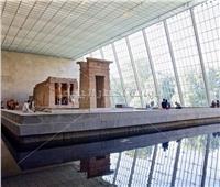 صور..تعرف على أشهر متاحف الفنون التي تبرز تاريخ العالم الأمريكي