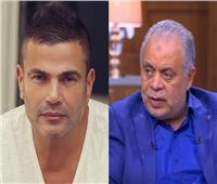 فيديو| «أشرف زكي» يحكي موقفا طريفا جمعه مع «عمرو دياب» أيام الدراسة