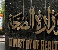 الصحة: تسجيل 157 حالة إيجابية جديدة لفيروس كورونا.. و 23  حالة وفاة