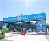 فيديو| فودة: شرم الشيخ أنهت استعداداتها لاستقبال منتدى شباب العالم